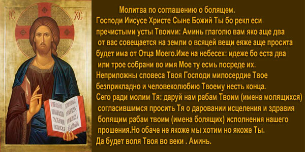 komu-molitsja-rabote