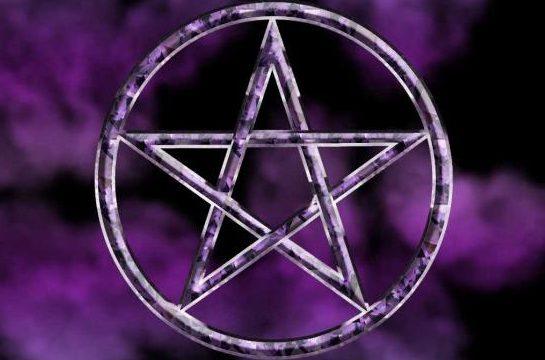 pentagramma-zashhity