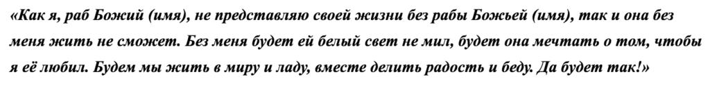 ja-rab-bozhij