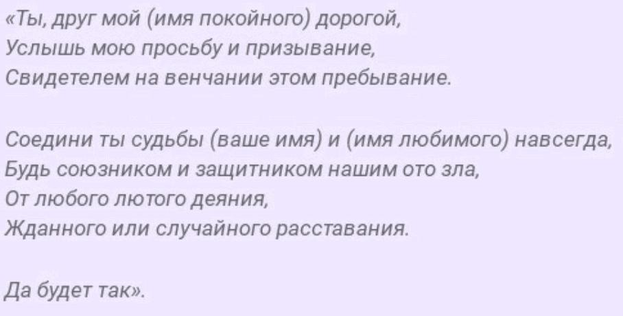 finalnye-slova-privorota