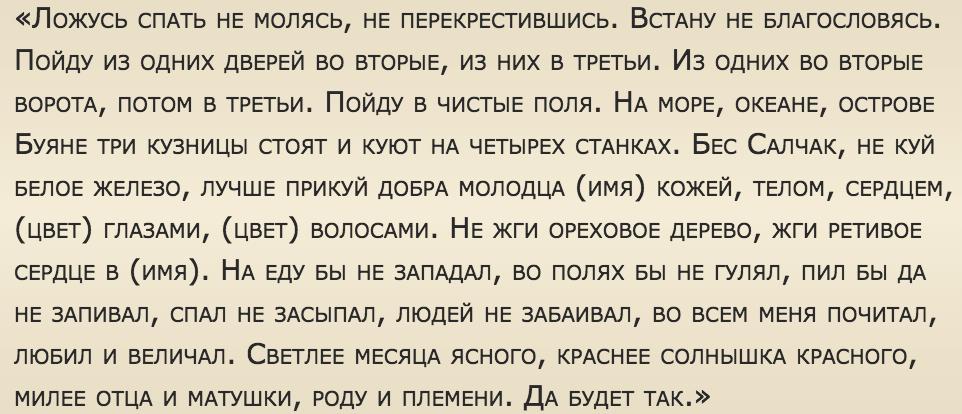 lozhus-spat.jpg