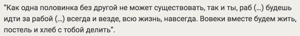 privorot-№3