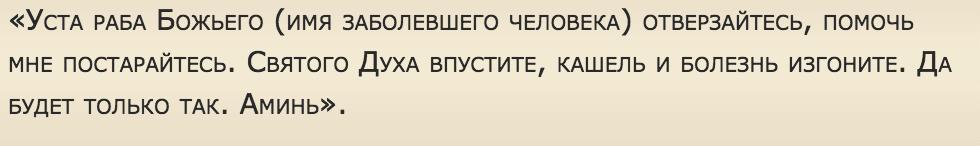 zagovor-1