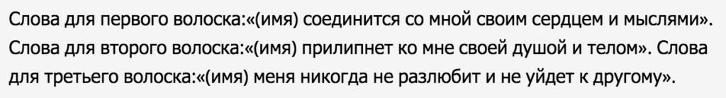 pervogo-voloska