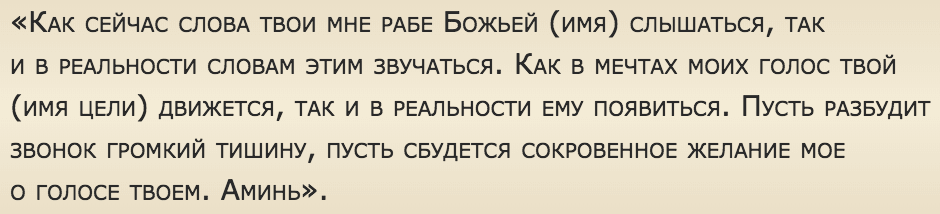 sejchas-slova-tvoi