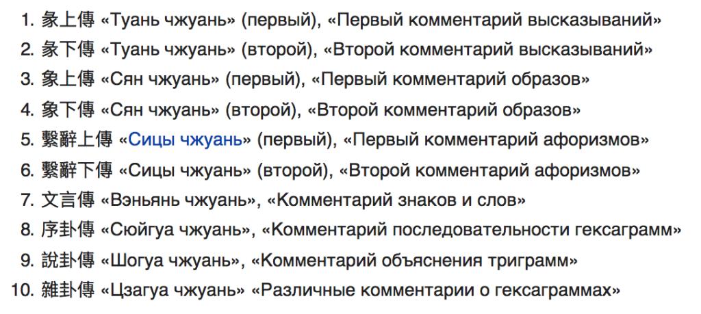 desjat-krylev