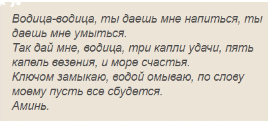 vodica-vodica
