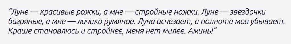 krasivye-rozhki