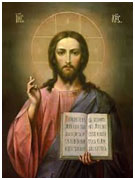 molitva-Iisusu-Hristu