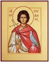 molitva-Trifonu-Apamejskomu
