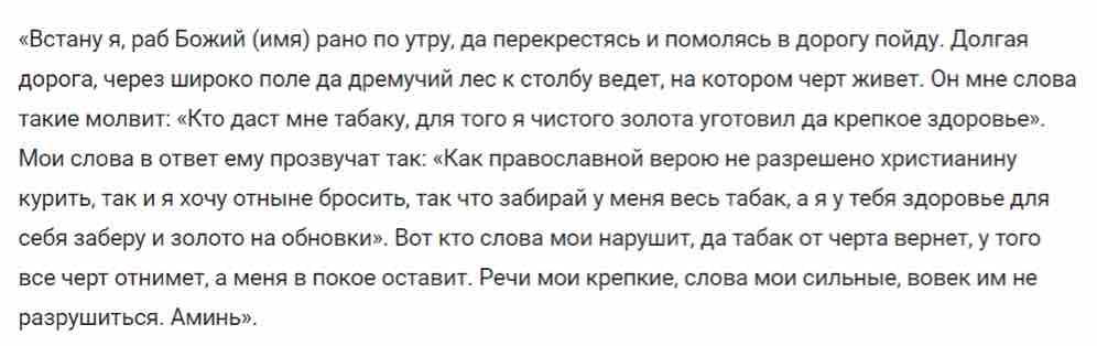 perekrestjatsja-i-pomoljatsja