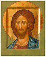 molitva-ot-zlosti-Iisusu-Hristu