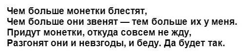 nagovor-na-lavrovyj-list-slova
