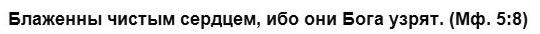 silnaja-molitva-Zhivotvorjashhemu-Krestu-slova