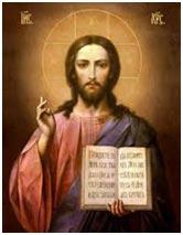 utrennjaja-molitva-Iisusu