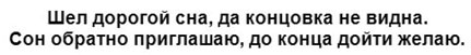 zagovor-na-nochnoe-prosypanie-slova