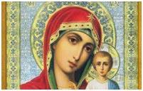 ikona-Bogorodicy-dlja-spasenija-ot-neduga