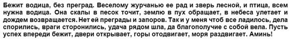 poisk-reshenija-dilemm-s-rabotoj-tekst