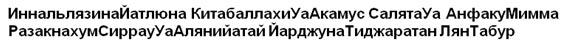 ajat-dlja-privlechenija-klientov-slova