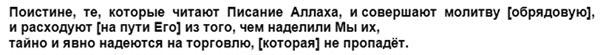 dua-dlja-poluchenija-pribyli-tekst-prodolzhenie