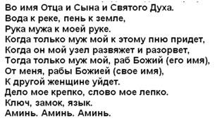 koldovstvo-na-penek-slova