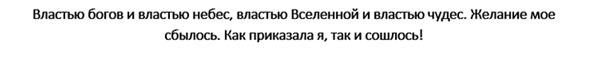 ljubovnyj-zagovor-cygan-tekst