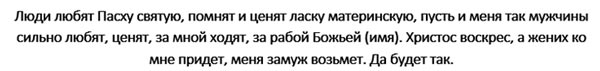 metod-ot-Natali-Stepanovoj-tekst