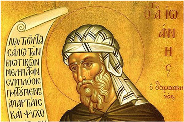 molitva-Ioannu-Damaskinu