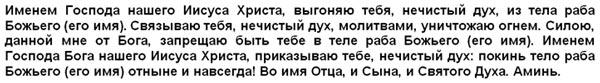 otzhiganie-porchi-slova