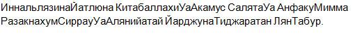 slova-dlja-uvelichenija-klientskoj-bazy