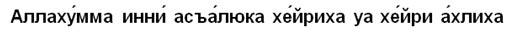 slova-pered-otkrytiem-torgovoj-lavki