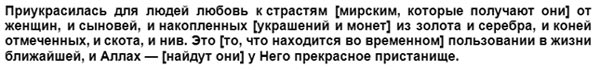 vtoroe-dua-na-russkom