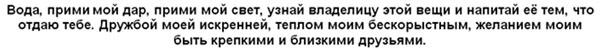 nalazhivanie-otnoshenij-s-zhenshhinoj-slova