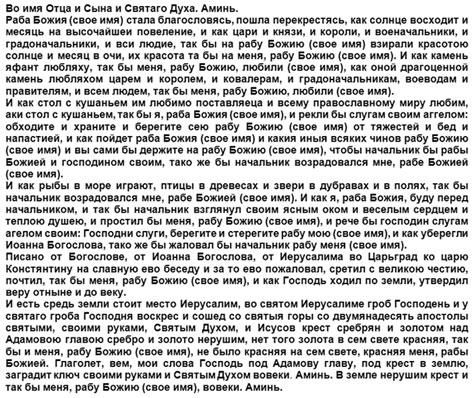 sniskanie-druzhby-shefa-slova