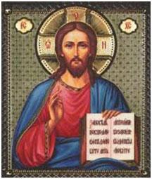 Otche-nash-molitva
