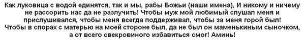 kladbishhenskij-obrjad-na-poslushanie-slova
