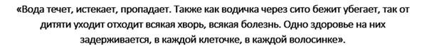 obrjad-dlja-uluchshenija-zdorovja-na-pokrov-tekst