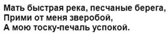 obrjady-ot-toski-na-Ivan-Kupala-slova