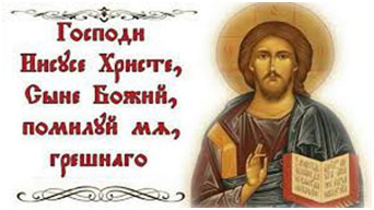 silnaja-molitva-otche-nash-ikona
