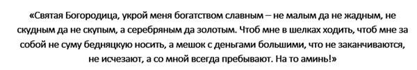 slova-nad-svechami-posle-uzhina