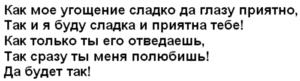 magicheskaya-formula
