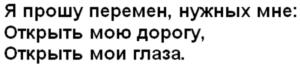 zagovor-11