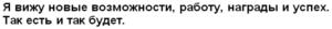 zagovor-13