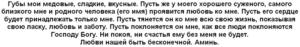 zagovor-7