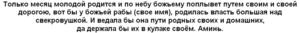 zagovor-8