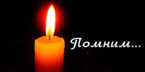 molitva-v-godovshinu