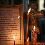 13 молитв за упокой души усопшего