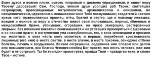 slova-13