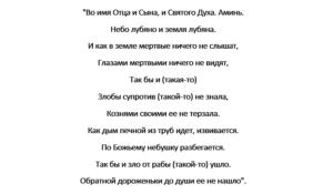 slova-3