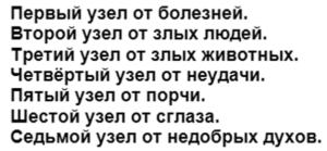 slova-2